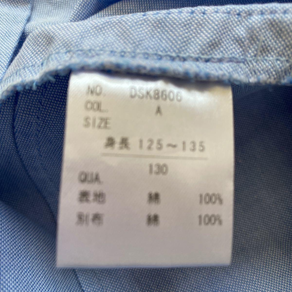 半袖ワンピース 130cm (検  familiar  ラルフローレン)