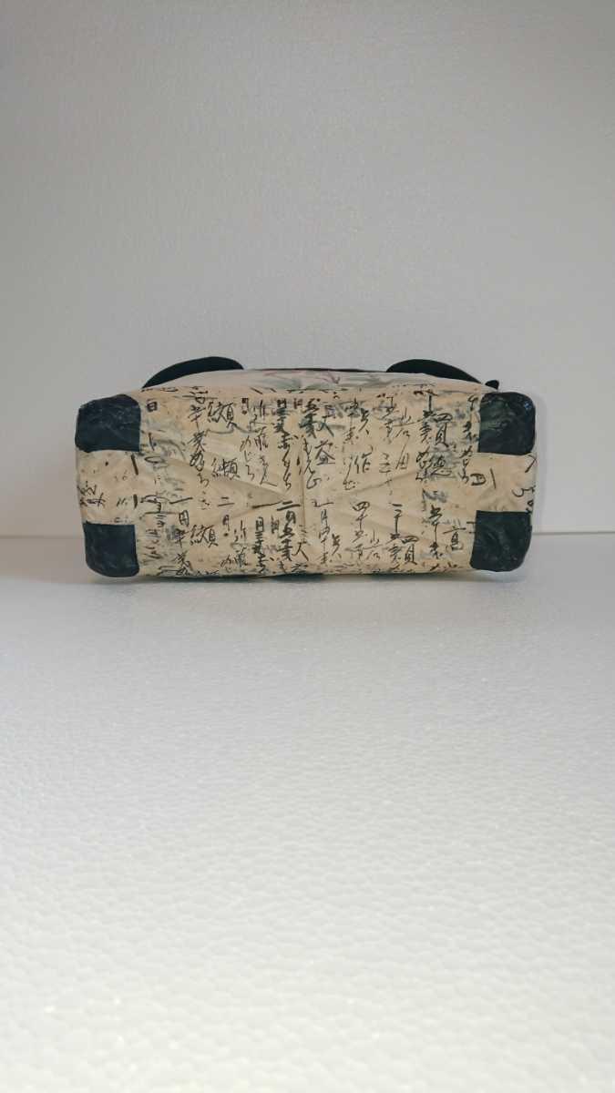 一閑張り かごバッグ No.29 牡丹刺繍_画像6