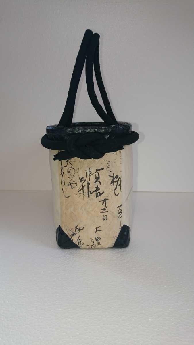 一閑張り かごバッグ No.29 牡丹刺繍_画像3