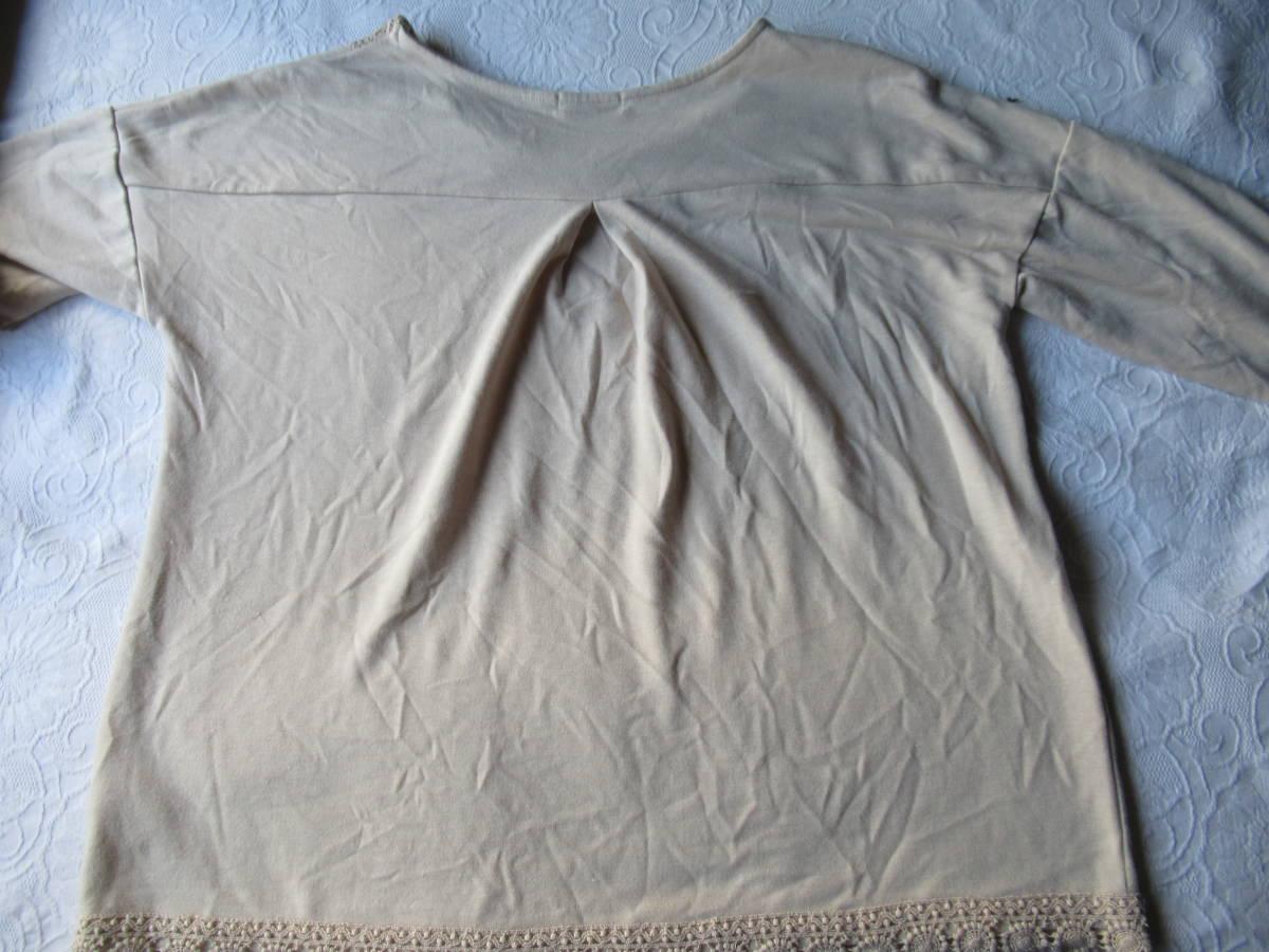 長袖カットソー a.v.v サイズ38 ポリエステル64% レーヨン35% ポリウレタン1% 着丈58cm ベージュ 胸元・裾レース