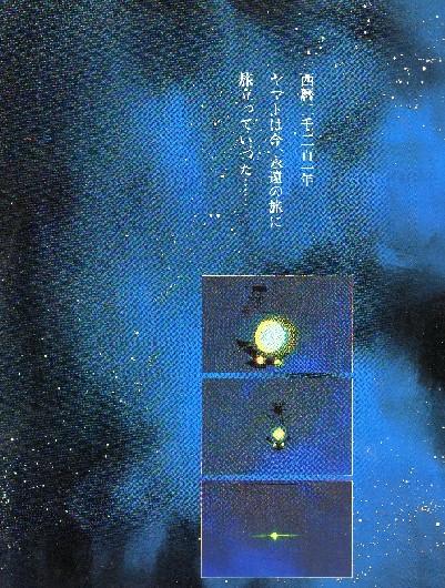 LPレコード 2枚組 さらば宇宙戦艦 ヤマト/愛の戦士たち オリジナル・サウンドトラック盤、ドラマ編_画像3