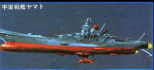 LPレコード 2枚組 さらば宇宙戦艦 ヤマト/愛の戦士たち オリジナル・サウンドトラック盤、ドラマ編_画像8