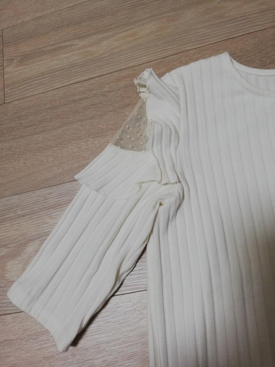 レディース トップス カットソー 七分袖 Mサイズ ホワイト 白