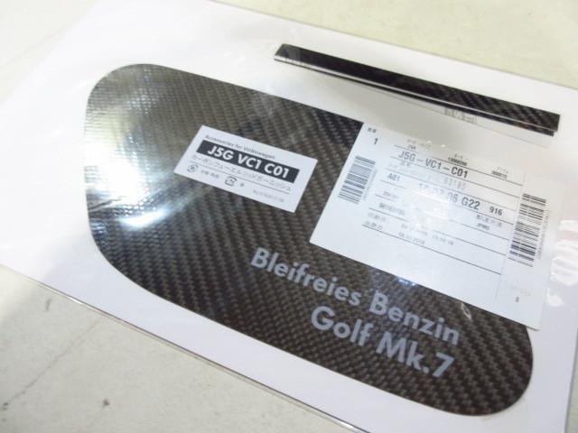 VW ゴルフ7/ゴルフ7.5 カーボンフューエルリッドガーニッシュ【GENUINE PARTS】新品/GOLF7/GOLF7.5/_画像1