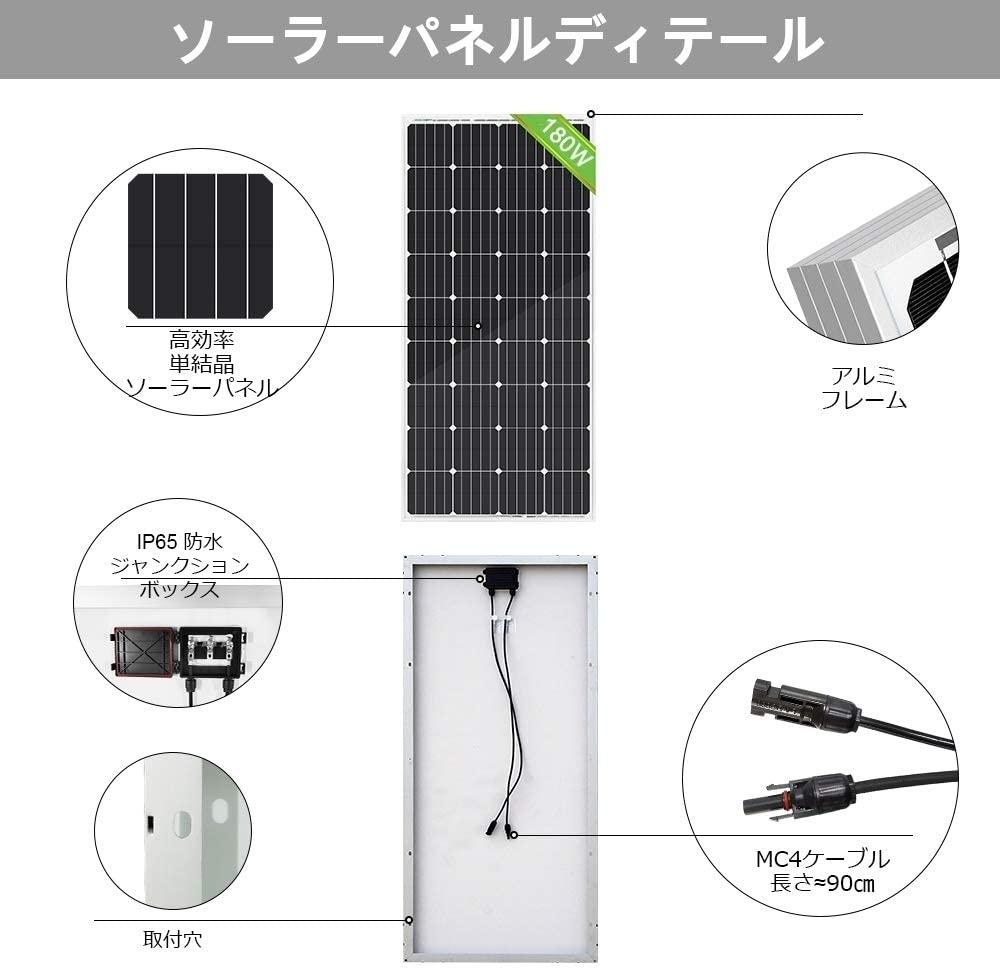新限定!1480Wの本格自家発電セット!太陽光ソーラーパネルセット180W×6枚&風力発電400W 全天候OK 専門家の完全無料サポート付で安心_画像4