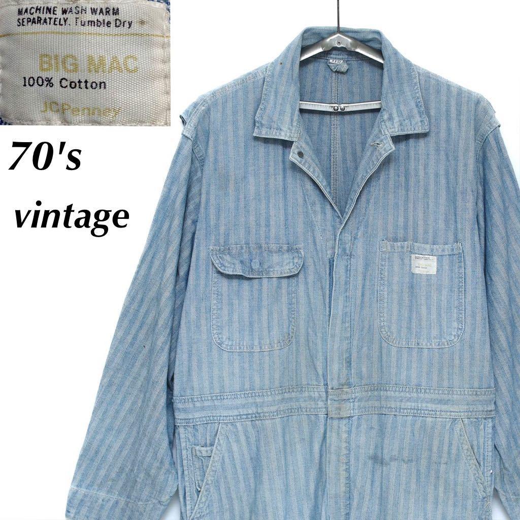 【状態良好】70s vintage BIG MAC ヘリンボーン オールインワン USA 古着 長袖 ツナギ 作業着 ビンテージ ヴィンテージ オーバーオール