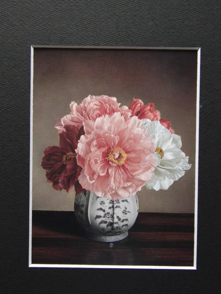 山中雅彦、【釉裏紅花生けの牡丹】、希少な額装用画集より、美品、新品額装付、送料込み、日本人画家_画像3