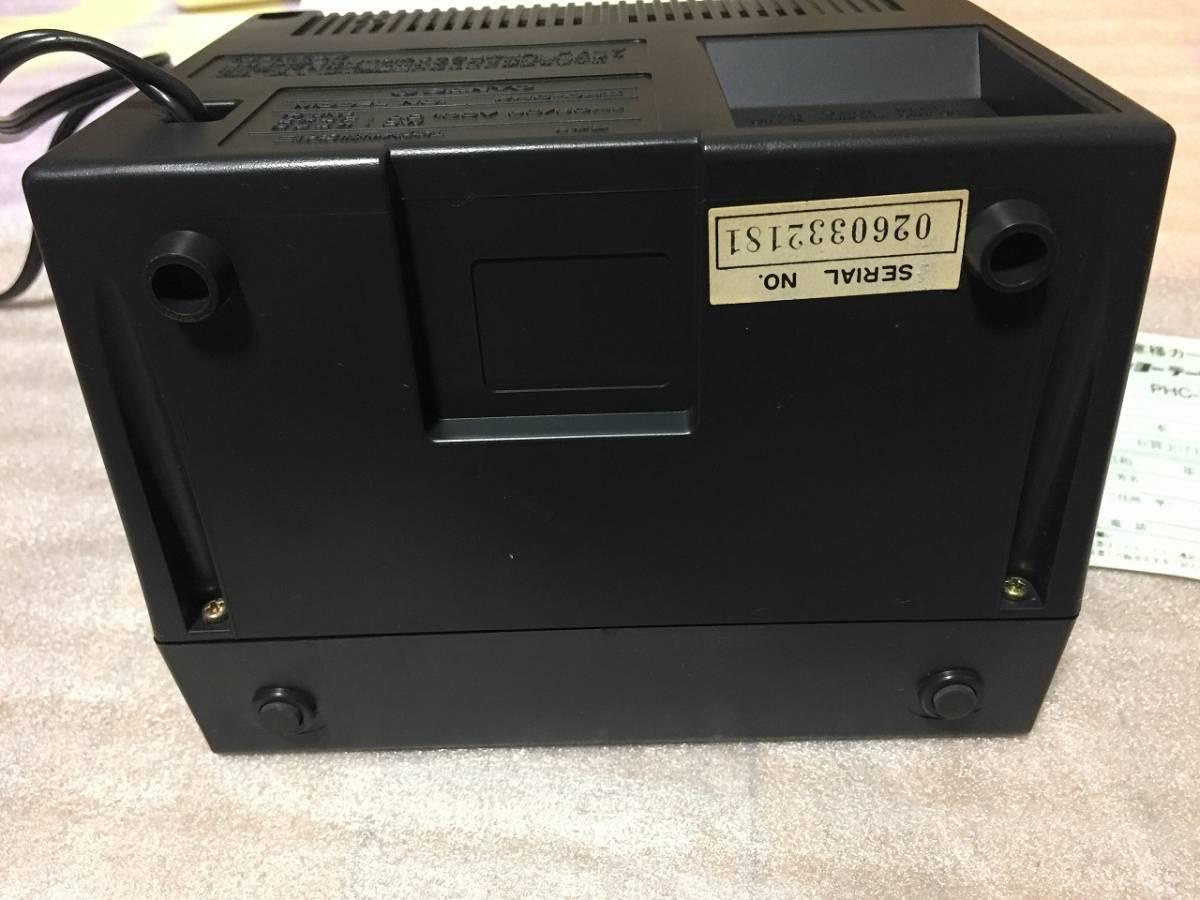 MSX SANYO PHC-DRⅡ データレコーダ DATA RECORDER 箱説あり_画像4