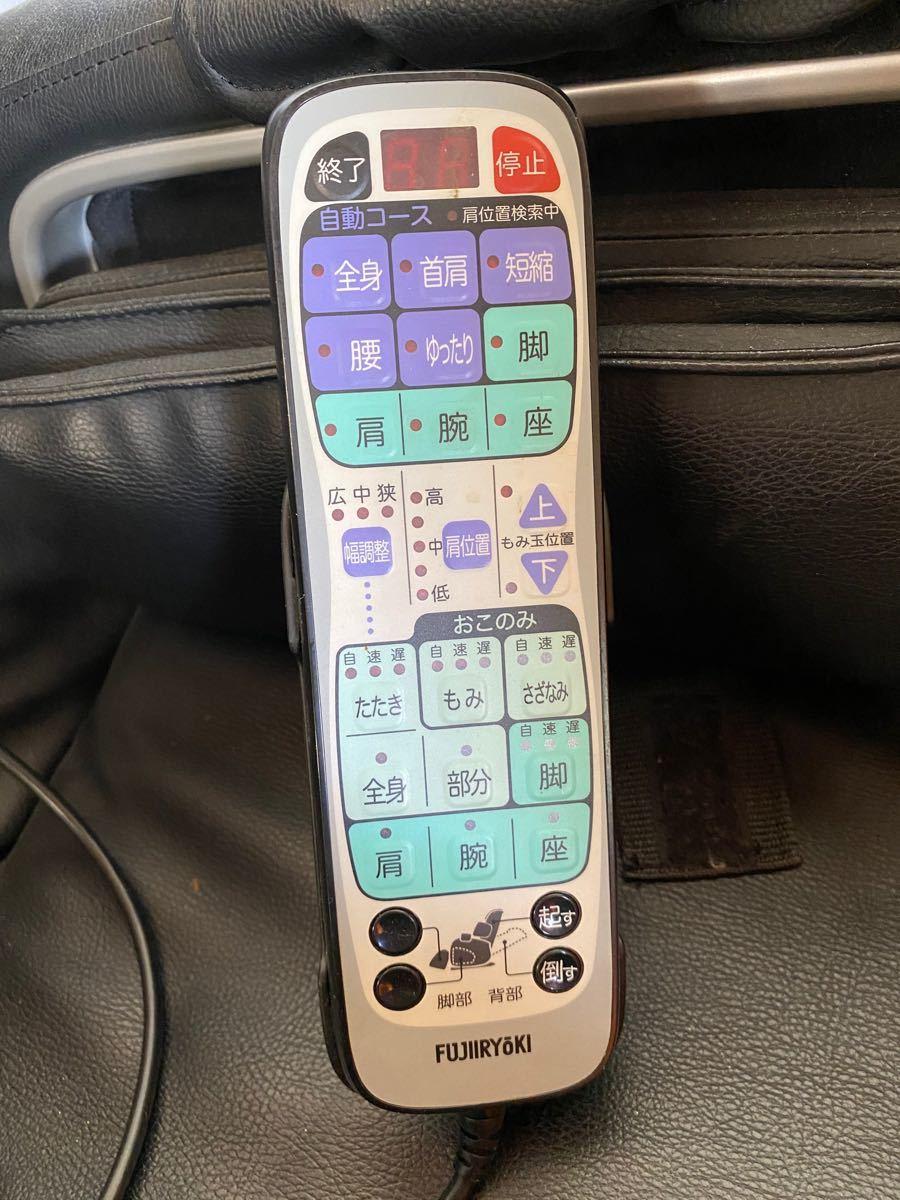 マッサージチェア フジ医療器 AS-640