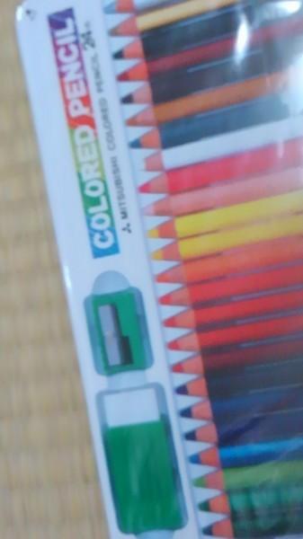 A1197 新品 三菱色鉛筆 890級 24色 鉛筆削り・消しゴム付き_画像3