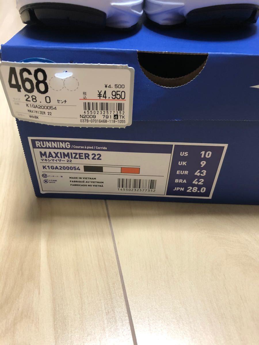 ミズノ アシックス ランニングシューズ 3E 28cm