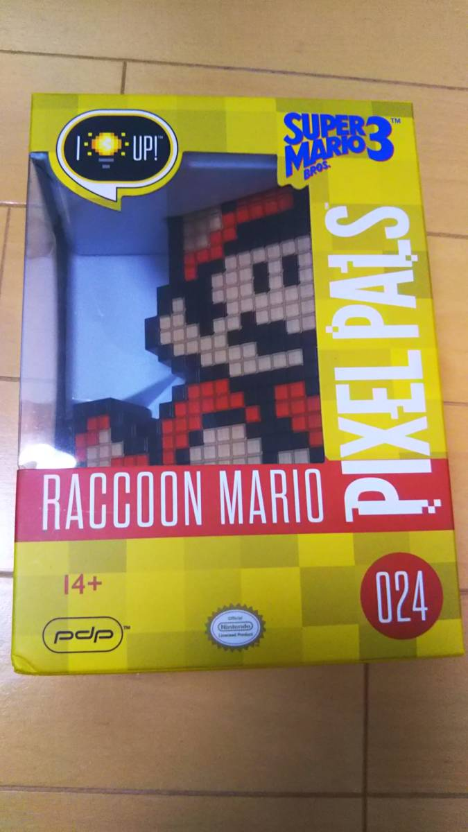 NEW PIXEL PALS EXCLUSIVE EVENT EVIL RYU LIMITED ONLY 1000PC IN MINT CONDITION!