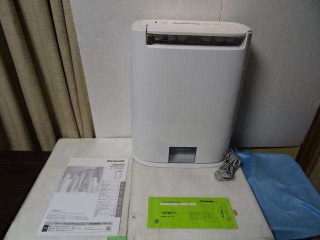 ★パナソニック F-YZSX60(N)[ゴールド] 衣類乾燥除湿機 展示未使用品 軽量&コンパクト×ナノイー搭載 デシカント方式 HM_画像2