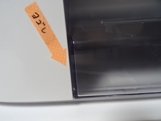 ★パナソニック F-YZSX60(N)[ゴールド] 衣類乾燥除湿機 展示未使用品 軽量&コンパクト×ナノイー搭載 デシカント方式 HM_画像8