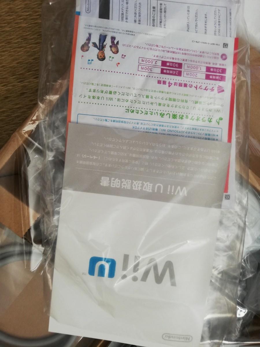 WiiU スプラトゥーンセット amiibo無し