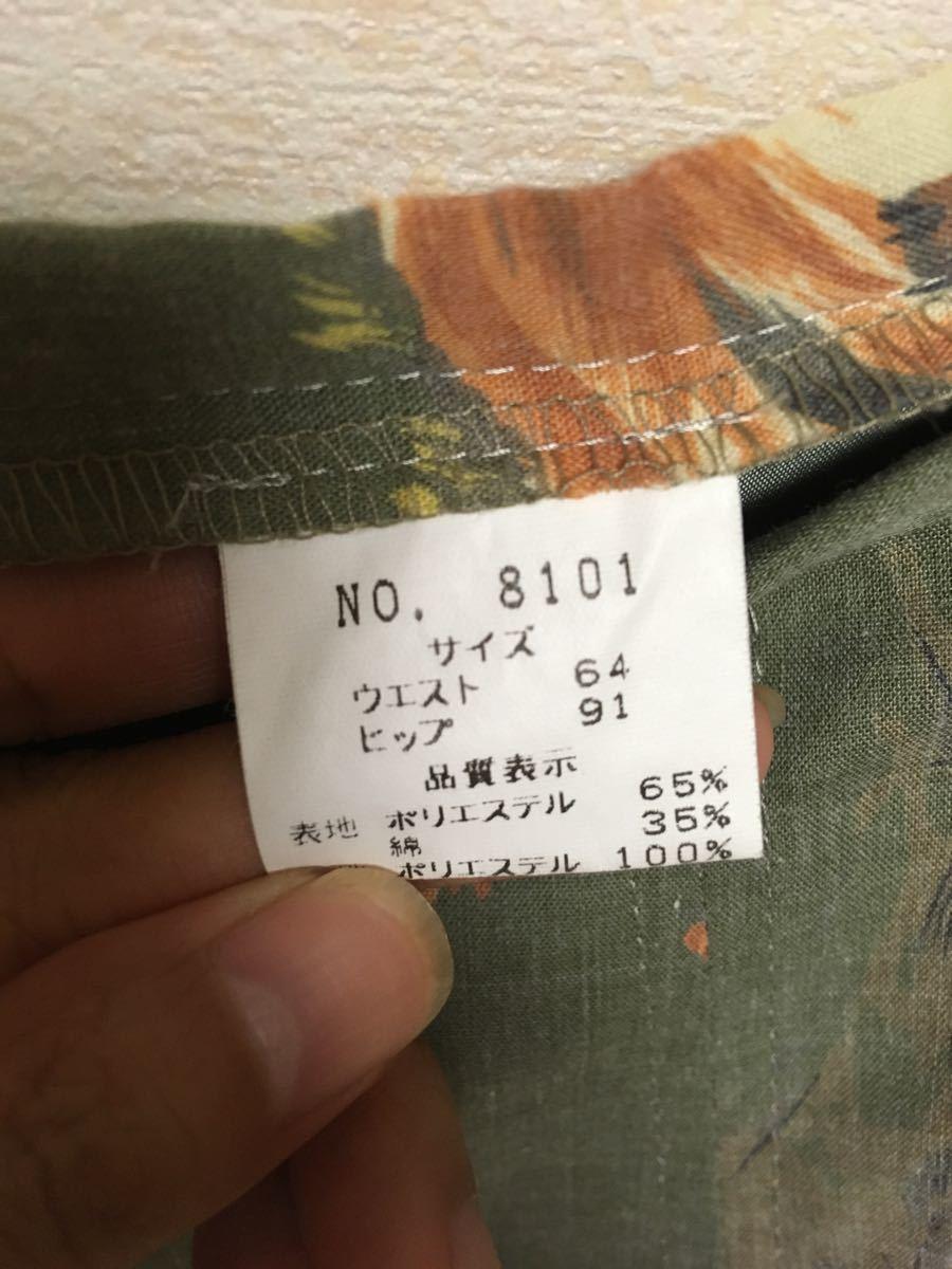 花柄 ミモレ丈スカート モスグリーン