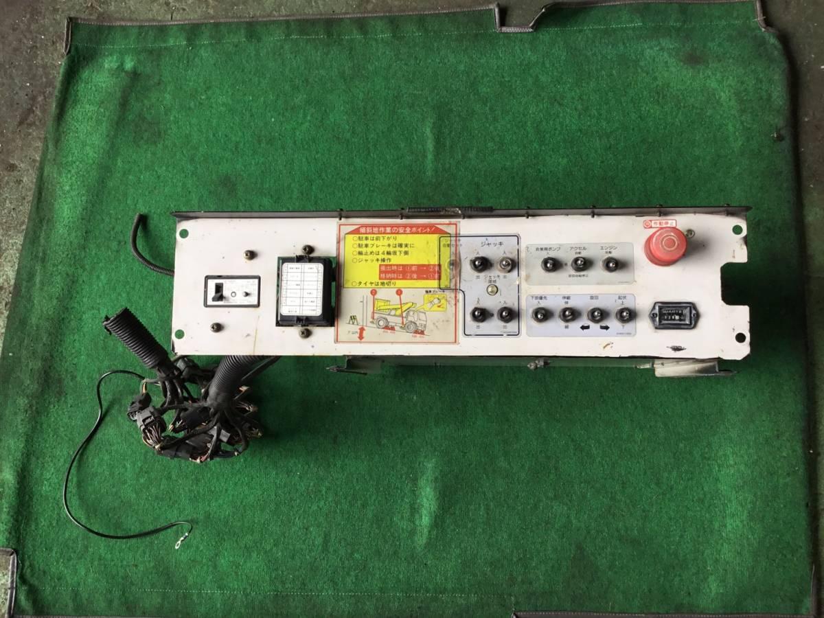 H.15年 アイチ 高所作業車 下部操作盤 ヤフオク Xf5 20523 即日発送可 SS10A_画像1