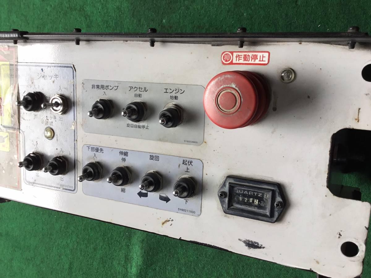 H.15年 アイチ 高所作業車 下部操作盤 ヤフオク Xf5 20523 即日発送可 SS10A_画像3