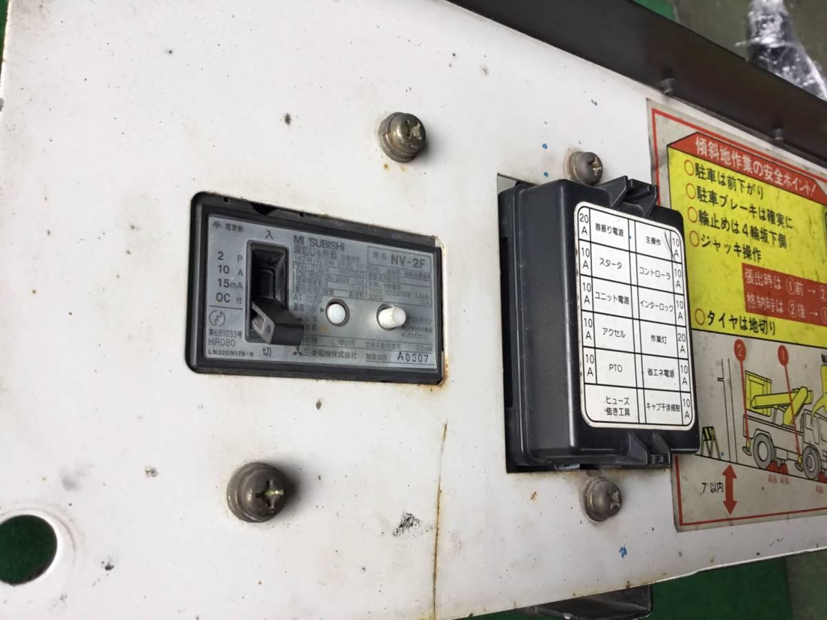 H.15年 アイチ 高所作業車 下部操作盤 ヤフオク Xf5 20523 即日発送可 SS10A_画像4