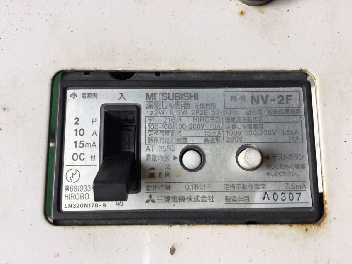 H.15年 アイチ 高所作業車 下部操作盤 ヤフオク Xf5 20523 即日発送可 SS10A_画像5
