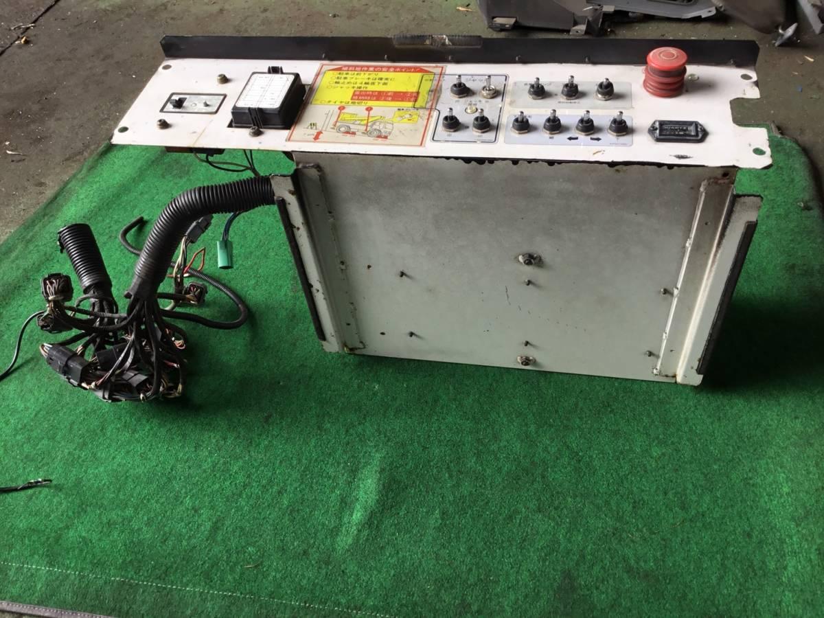 H.15年 アイチ 高所作業車 下部操作盤 ヤフオク Xf5 20523 即日発送可 SS10A_画像7