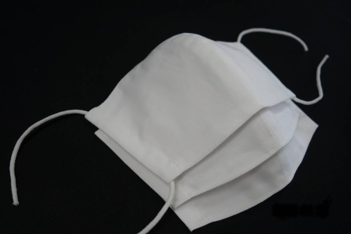 【2枚セット】◆綿100% ◆晒 ◆白 ◆シンプル ◆マスク用ゴム ◆立体 ◆手作り ◆使い捨てマスク節約 ◆マスクカバー ◆インナー_画像5