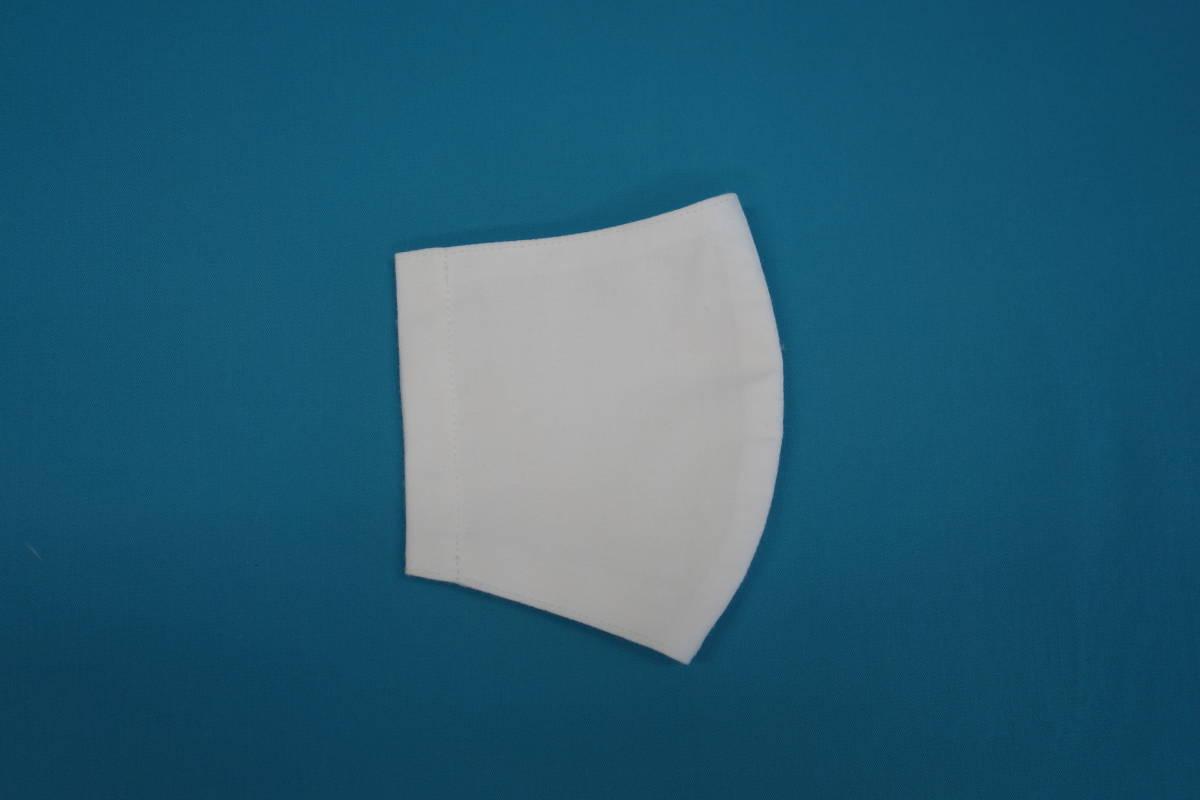 【2枚セット】◆綿100% ◆晒 ◆白 ◆シンプル ◆マスク用ゴム ◆立体 ◆手作り ◆使い捨てマスク節約 ◆マスクカバー ◆インナー_画像6