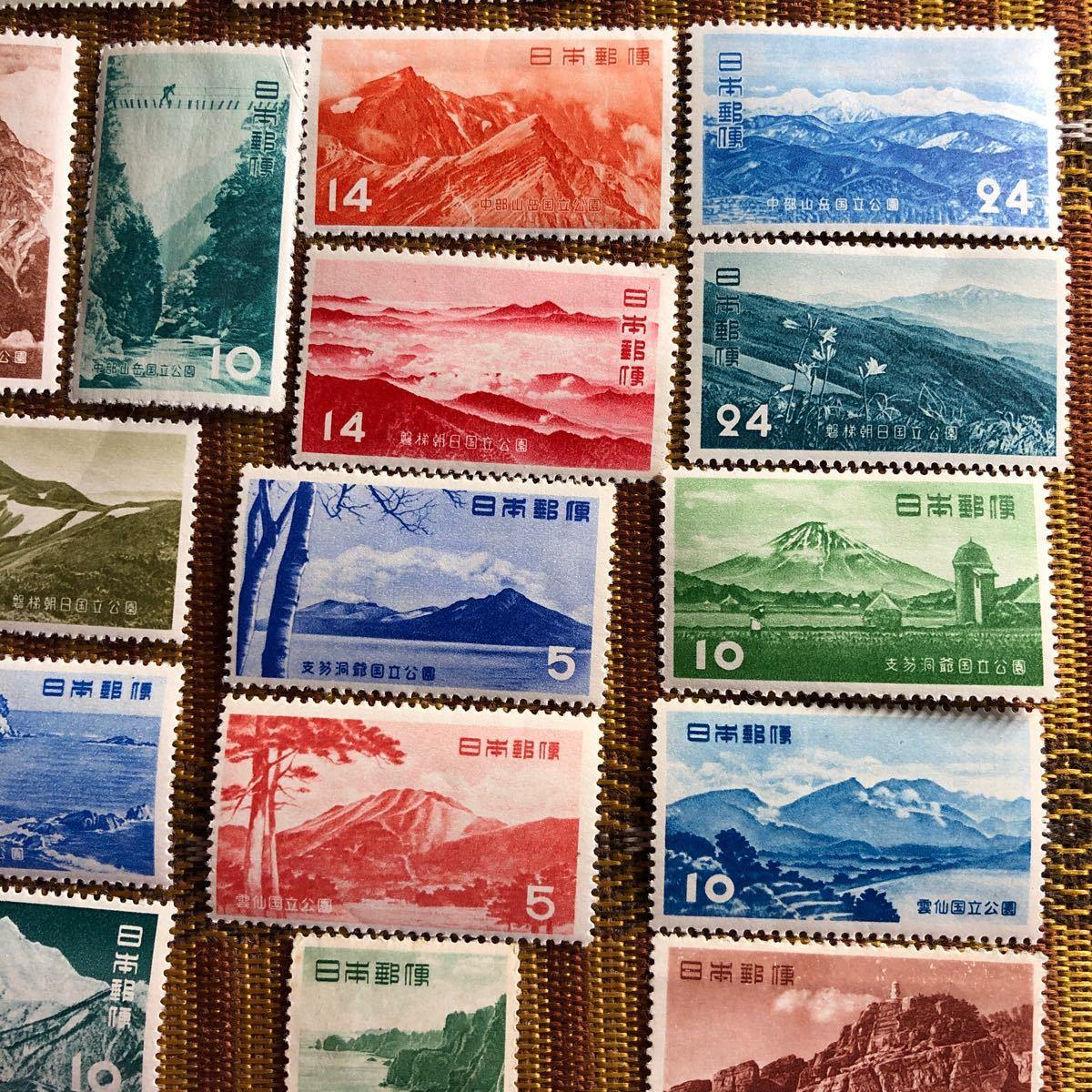 カタログ価格37,450円!昭和24年〜31年 第一次国立公園切手31種未使用!