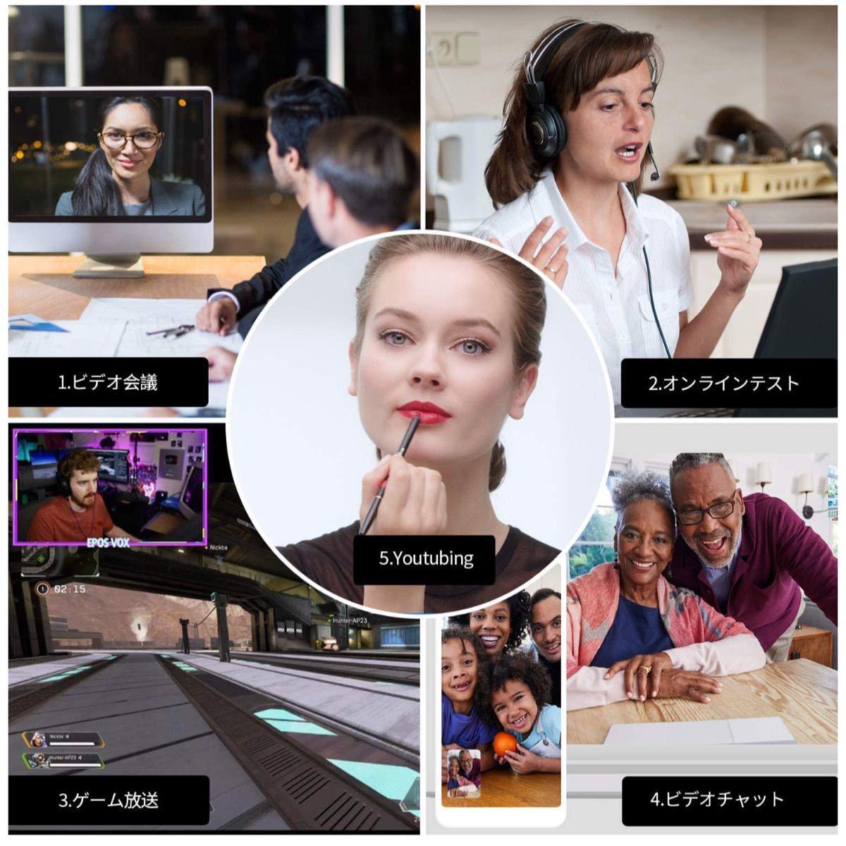 ウェブカメラ webカメラ マイク内蔵 高画質 200万画素 新品