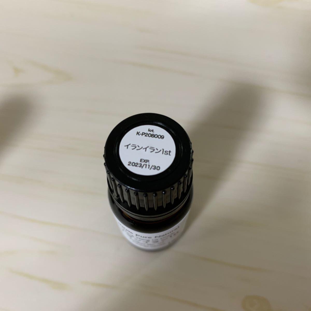 エッセンシャルオイル イランイラン1st 精油