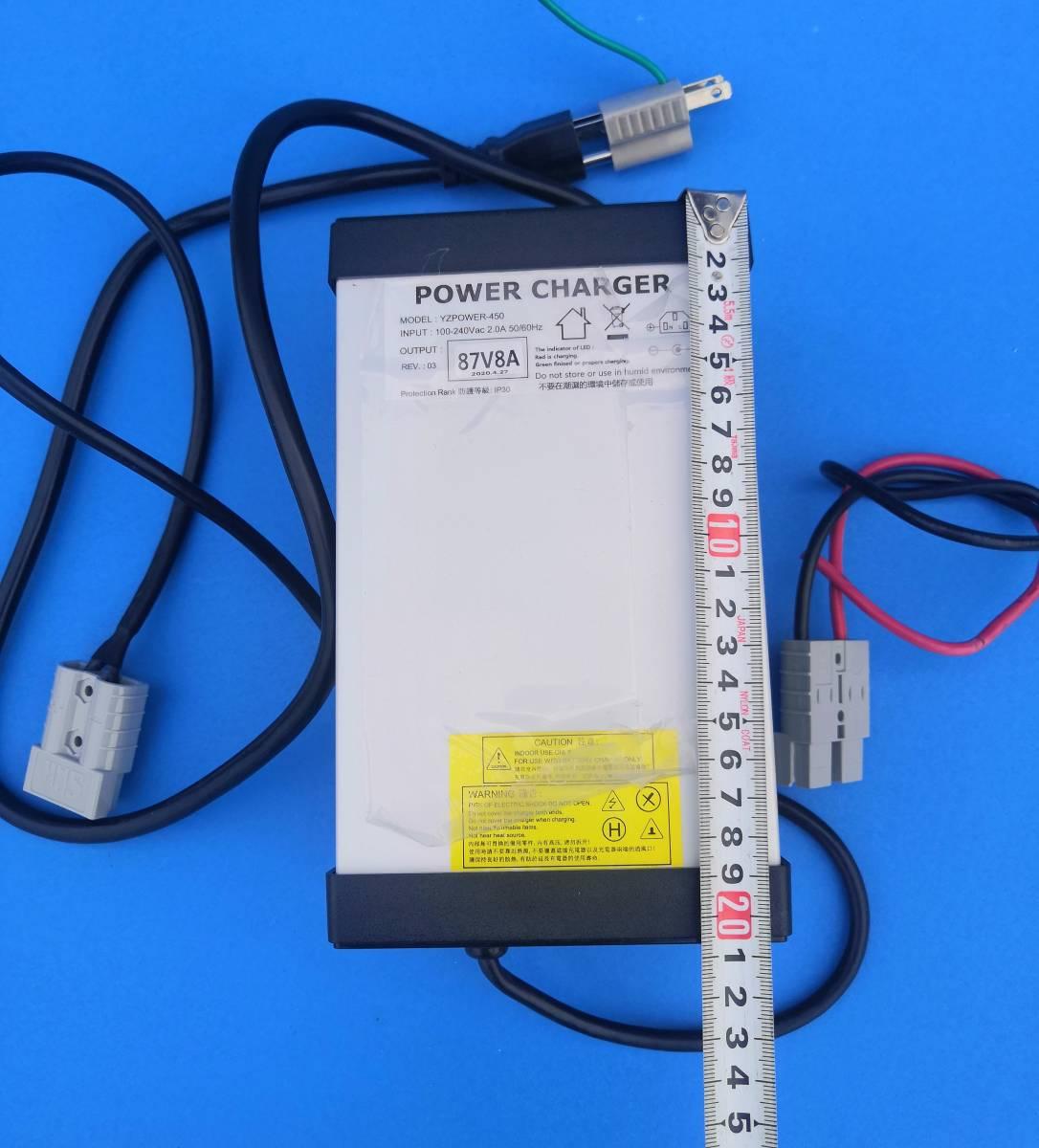 鉛バッテリー6本直列充電器コムスのバッテリー充電に充電器故障したコムスへの充電に使えます_画像3
