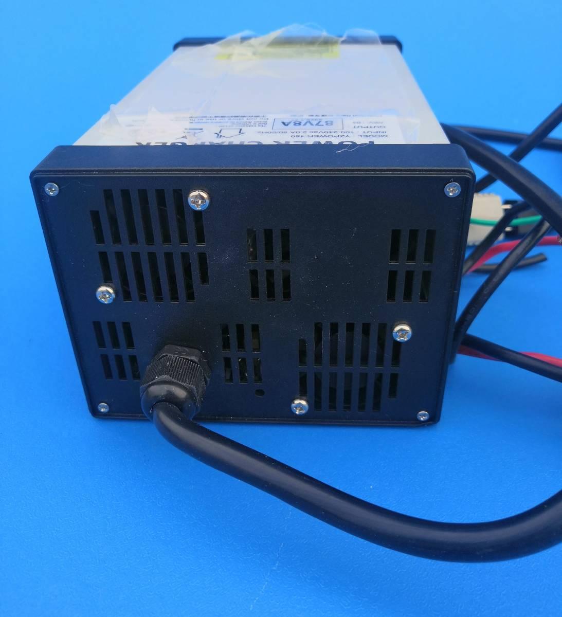 鉛バッテリー6本直列充電器コムスのバッテリー充電に充電器故障したコムスへの充電に使えます_画像6