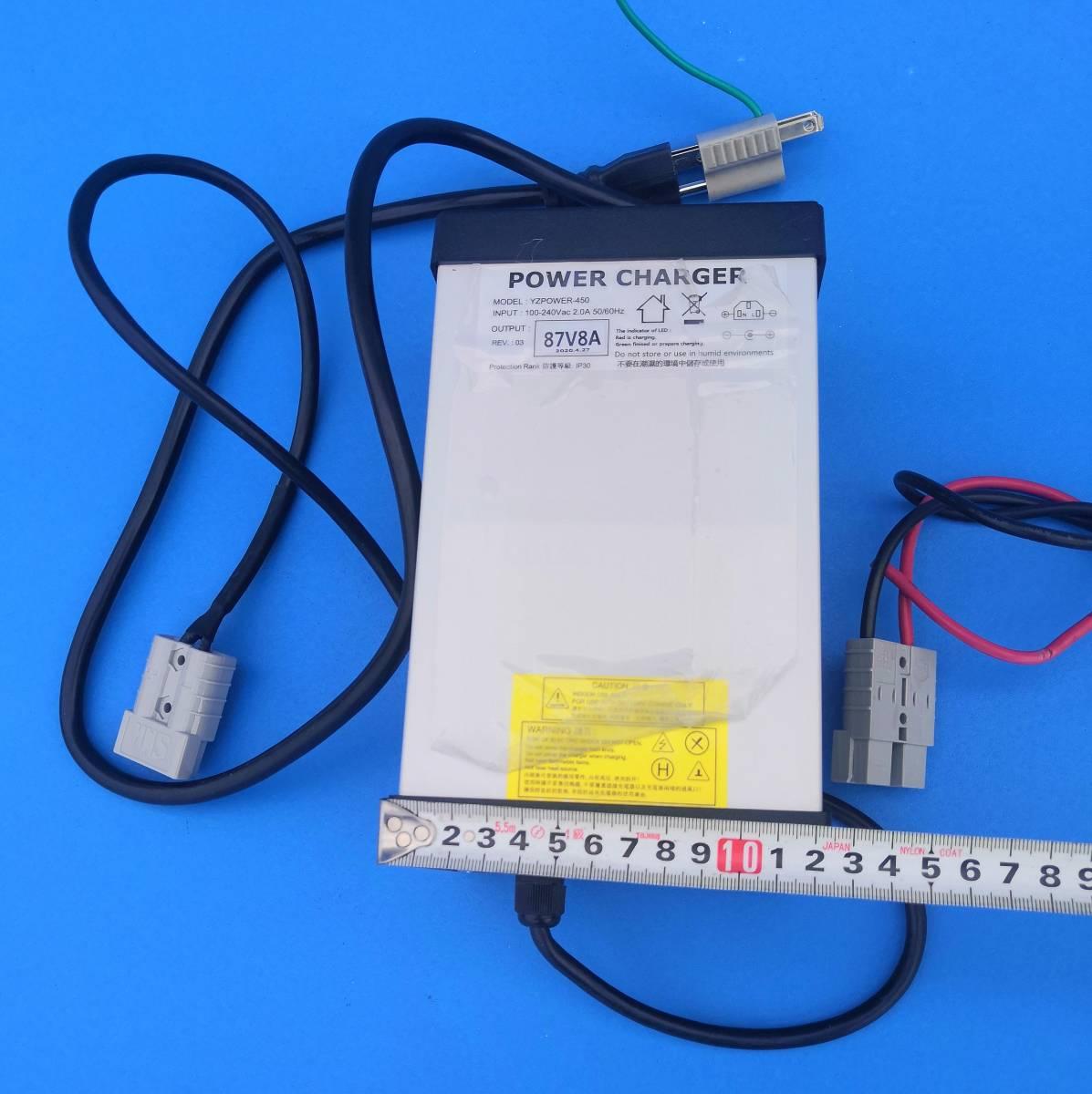 鉛バッテリー6本直列充電器コムスのバッテリー充電に充電器故障したコムスへの充電に使えます_画像4