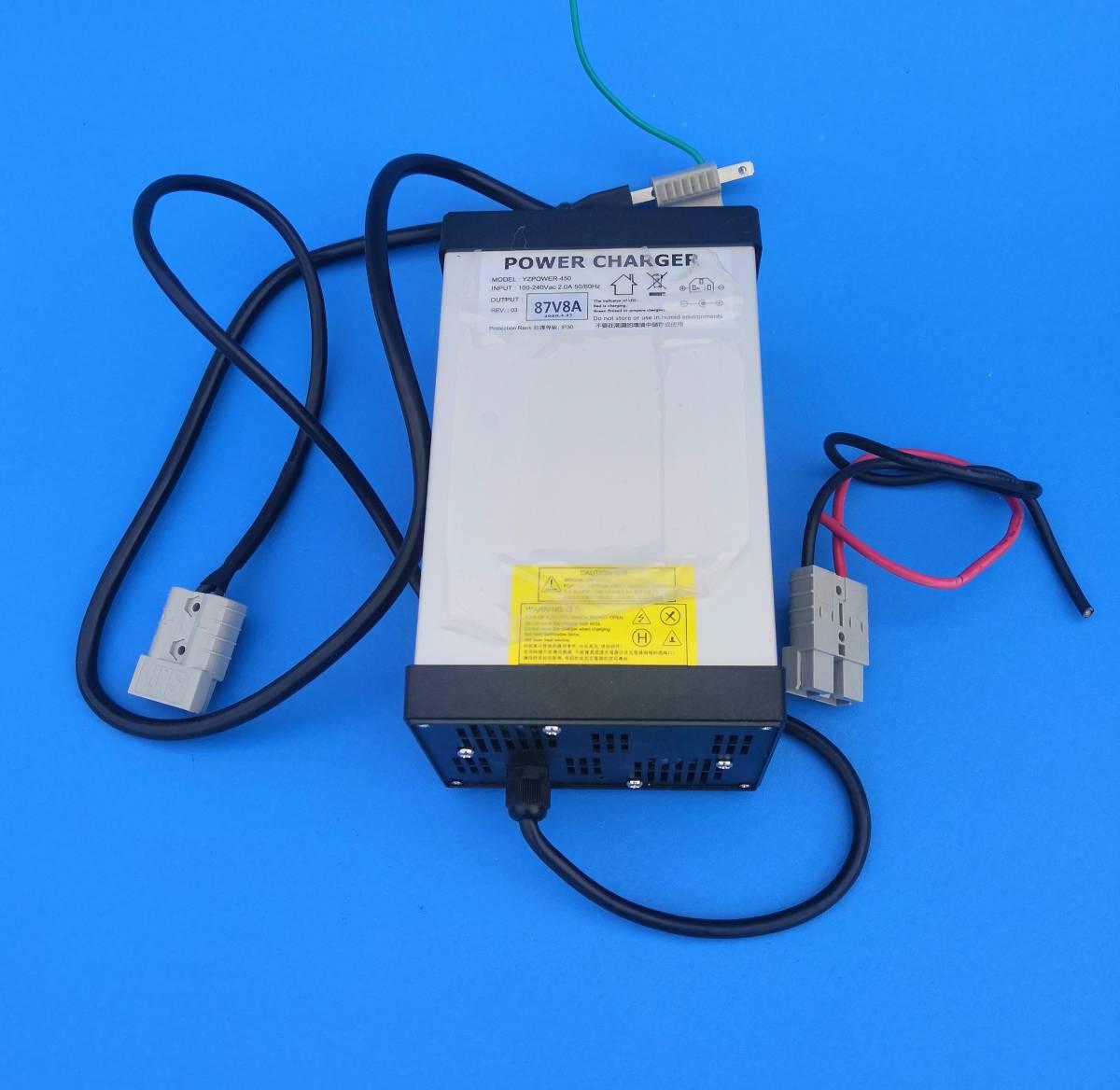 鉛バッテリー6本直列充電器コムスのバッテリー充電に充電器故障したコムスへの充電に使えます_画像1