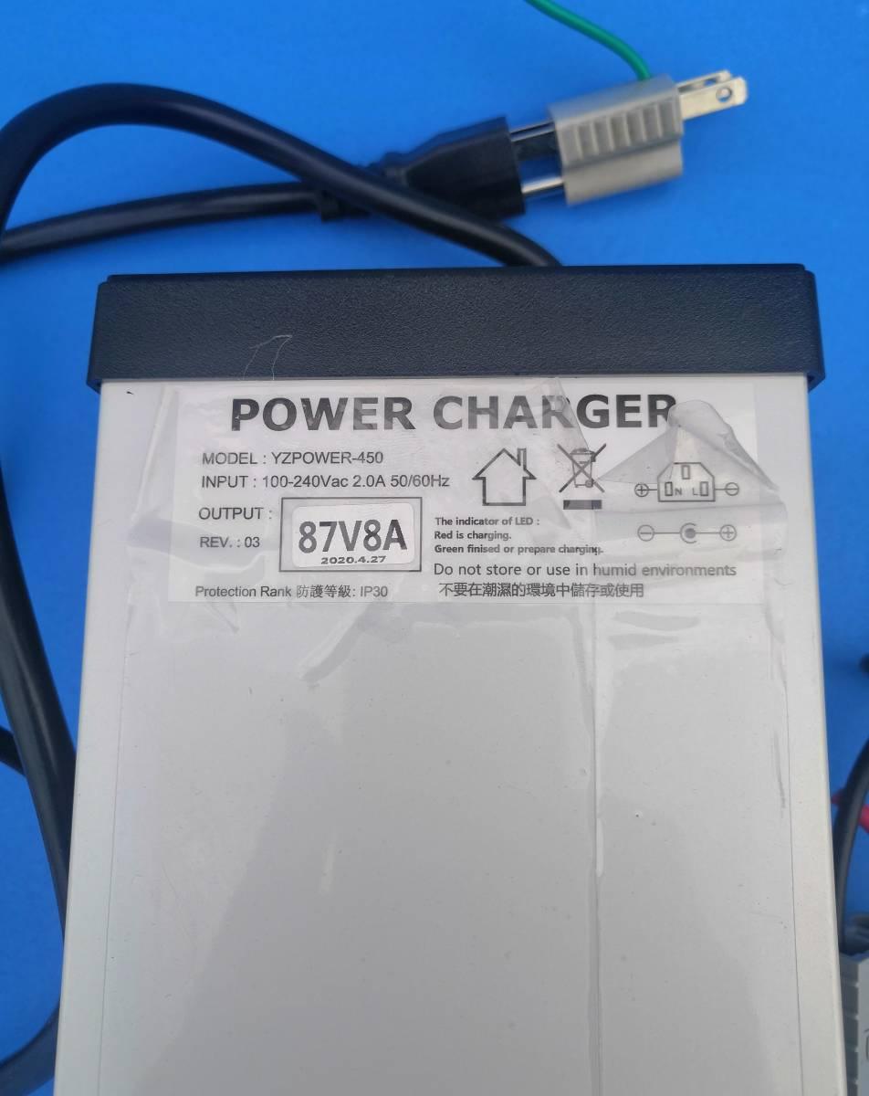 鉛バッテリー6本直列充電器コムスのバッテリー充電に充電器故障したコムスへの充電に使えます_画像2