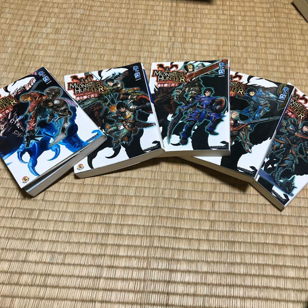 モンスターハンター 魂を継ぐ者 文庫 全1〜5巻完結 (文庫) 全巻セット 中古