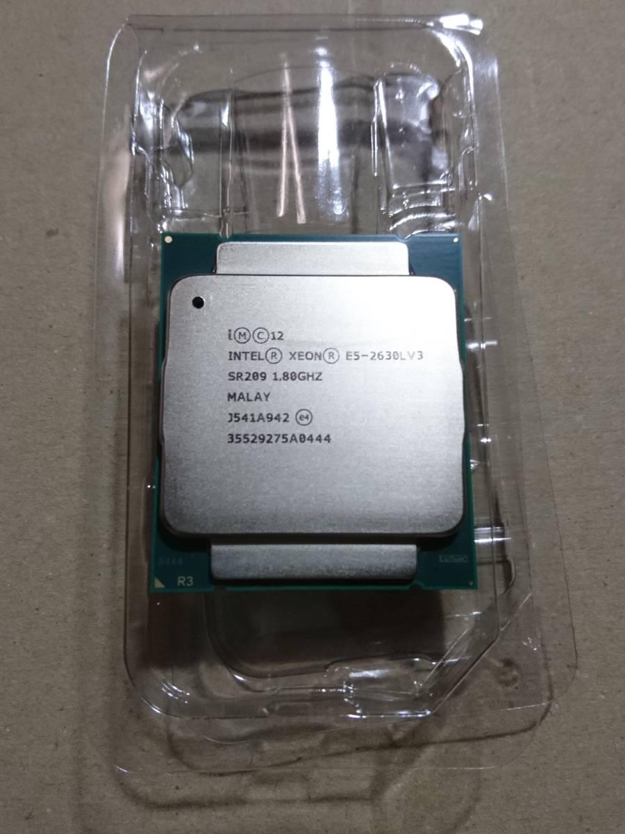 Xeon E5-2630L v3_画像1