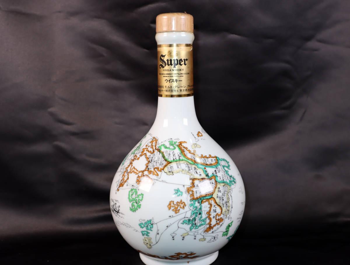 希少 未開封 NIKKA Super 43% 600ml 有田焼 九州絵図 色絵付 彌右衛門 有田焼 陶器ボトル