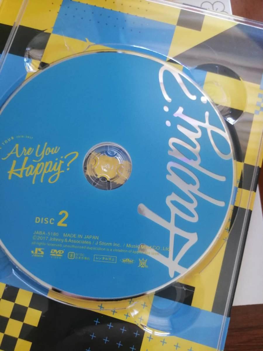 「嵐/ARASHI LIVE TOUR 2016-2017 Are You Happy?〈初回限定盤・4枚組〉」_画像6