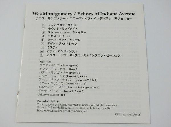 ウェス・モンゴメリー エコーズ・オブ・インディアナ・アヴェニュー 輸入盤 日本語解説・帯付 デジパック ECHOES OF INDIANA AVENUE_画像7
