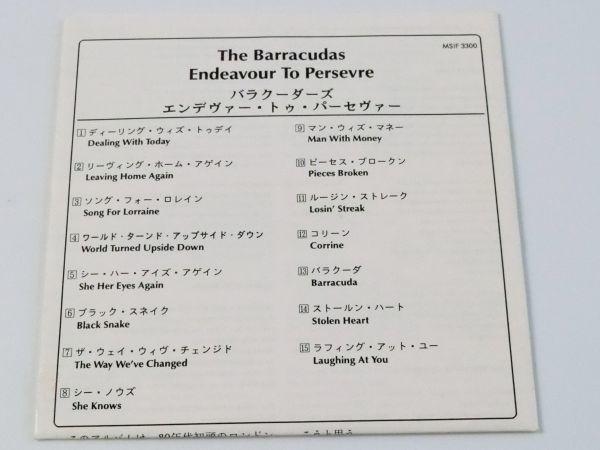 バラクーダーズ エンデヴァーズ・ドゥ・パーヴァー 輸入盤 日本語解説付 帯なし MSI ボートラ 全15曲 バラクーダス BARRACUDAS_画像3