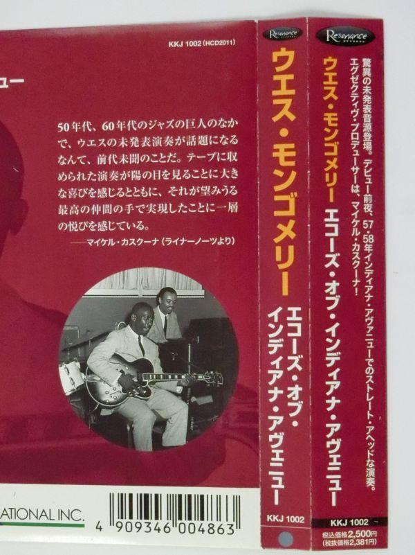 ウェス・モンゴメリー エコーズ・オブ・インディアナ・アヴェニュー 輸入盤 日本語解説・帯付 デジパック ECHOES OF INDIANA AVENUE_画像5