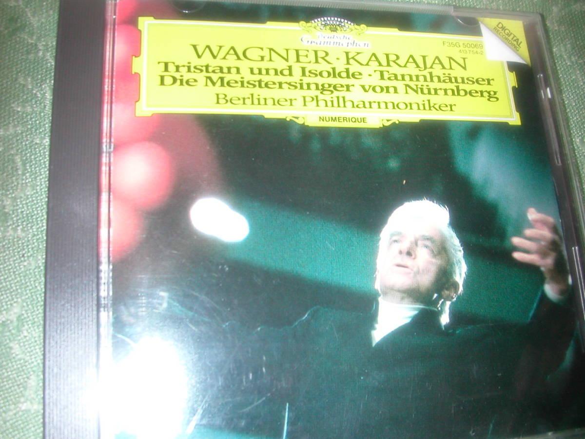 ワーグナー<管弦楽曲集>カラヤン指揮ベルリンフィル84年録音・グラモフォン84年国内品~タンホイザー序曲他・マイスタージンガー前奏曲_画像1