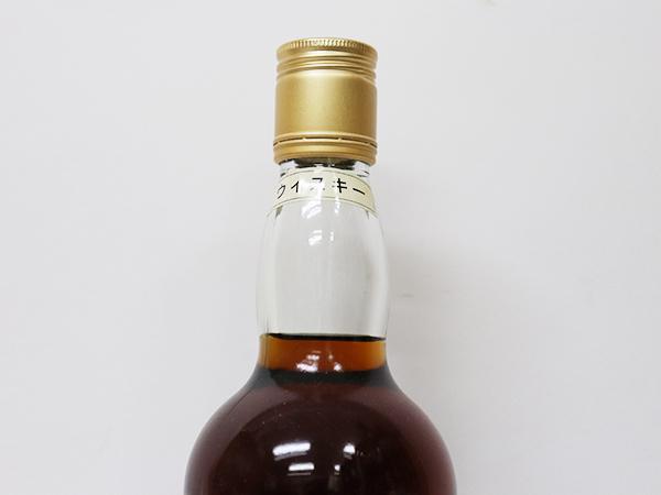 古酒★マクファイルズ 40年 シングル モルト スコッチ ウイスキー *箱付 MacPhail's アルコール度数:40% 内容量:700ml_画像4