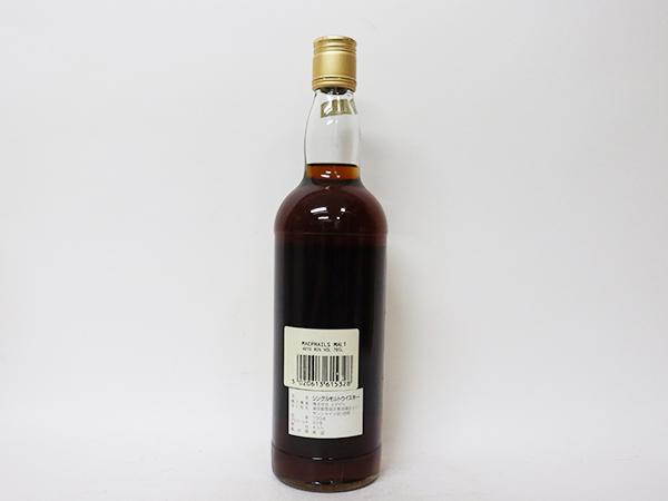 古酒★マクファイルズ 40年 シングル モルト スコッチ ウイスキー *箱付 MacPhail's アルコール度数:40% 内容量:700ml_画像5