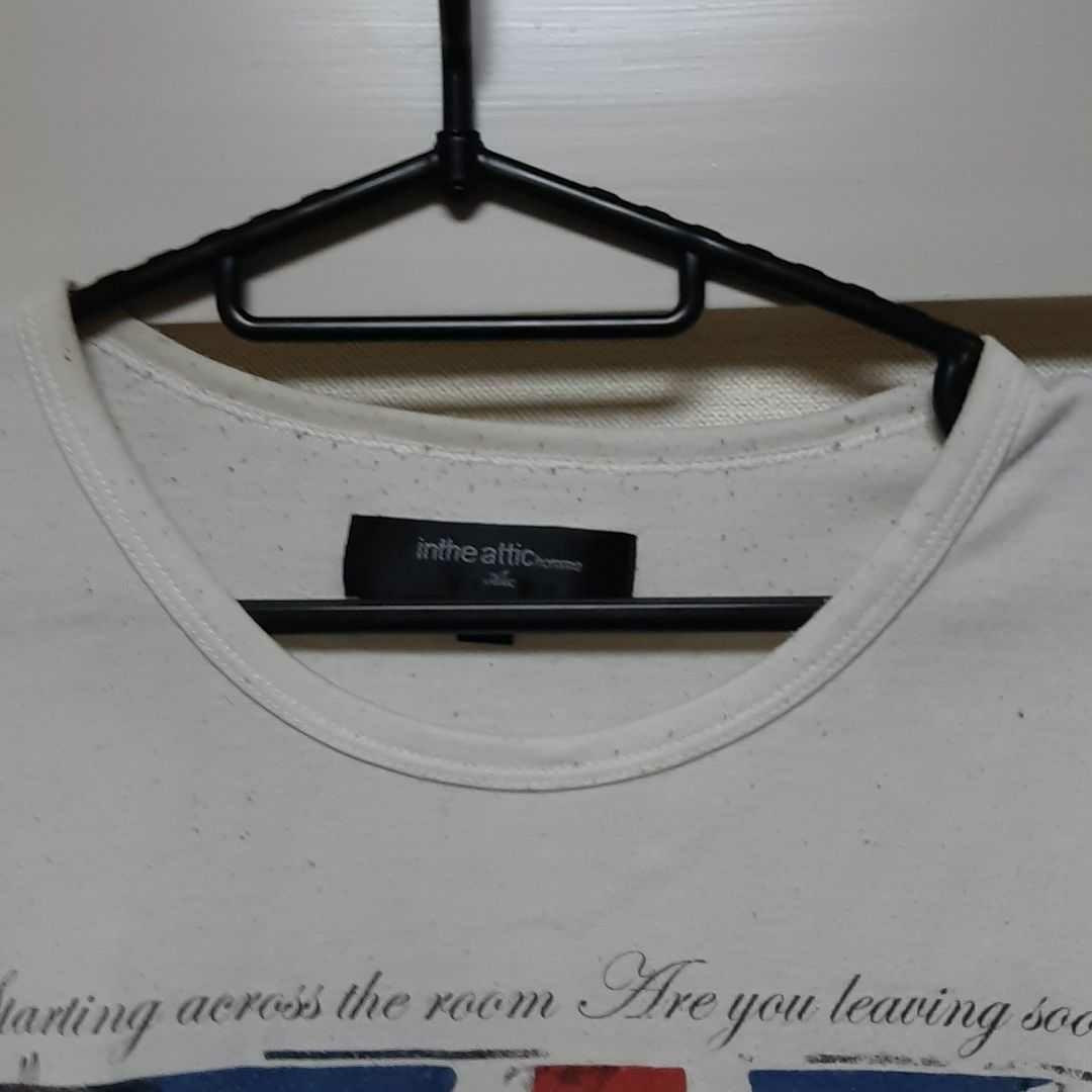 長袖 ロングT 白 ホワイト Tシャツ カットソー