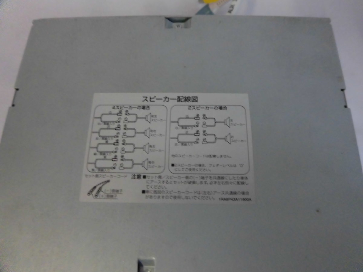 サンヨー カーナビ NVA-200 ジャンク品 【05588】_画像3