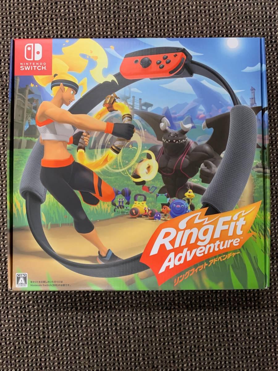 【送料無料・新品未使用】リングフィットアドベンチャー Nintendo Switch ニンテンドースイッチ