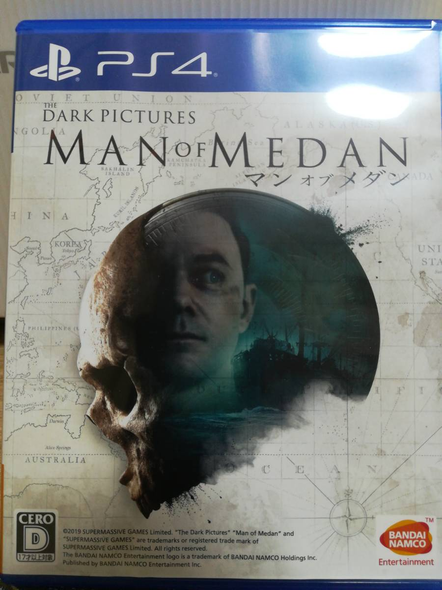 Ps4 TheDark Pictures Anthology Man of Medan マンオブメダン 中古 ソフト