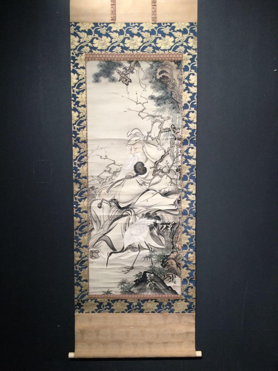 掛軸〈狩野芳崖〉寿老人之図 日本画 明治時代 山口県出身 狩野派 東京美術学校設立
